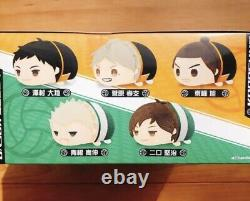 Haikyuu! Exhibition Limited Mochi Mochi Mascot vol 2 Plush Doll Toy Full Set