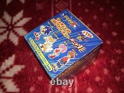 OFFICIAL 1.5 SONIC X Sonic Figure Toy SEGA TOYS 2003 JAPAN PROMO FULL SET OF 13