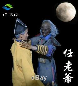 YY TOYS 1/6 Scale Mr. Zombie Full Set Action Figure Toy