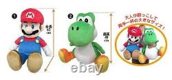Yoshi NINTENDO official plush full set Craft World, Mario, soft toy, stuffed toy