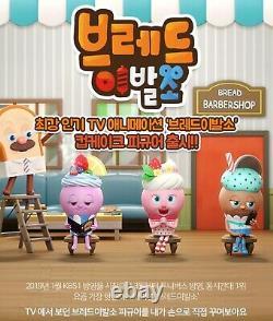 Bread Barber Shop Mini Cupcake Friends Style Décoration Jouet Korean Animation