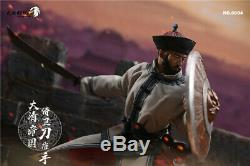 Empire Gardien D'action Figure 1/6 Qing Dynasty Ensemble Complet Collection Kunlun Jouets