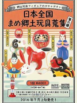 Kaiyodo Japan Collection De Jouets Régionaux À L'échelle Nationale Vol. 6 Types D'ensemble Comp Complet 7