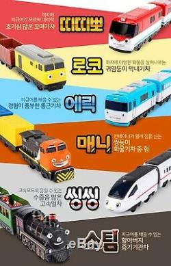 Titipo Électrique Alimenté 6 Trains Série Toy-titipo, Eric, Roco, Mani, Sing Sing, Vapeur