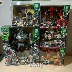 Young Toys Biklonz Full Set Ursa Scorpion Taurus Aries Leo